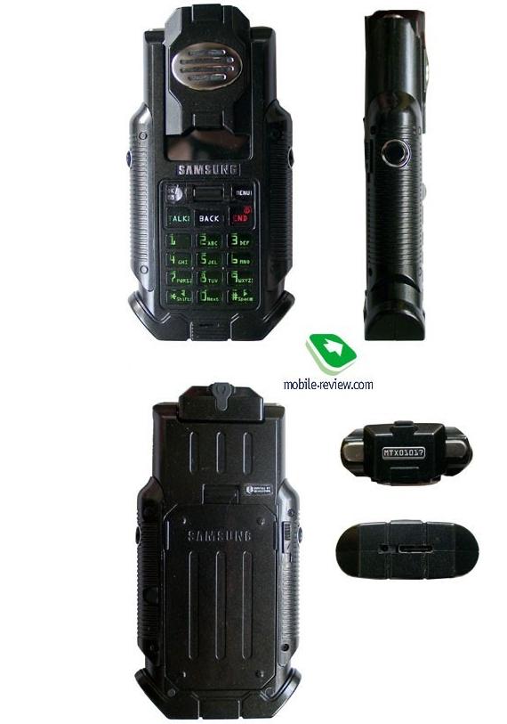 samsung-weird-devices-10-570