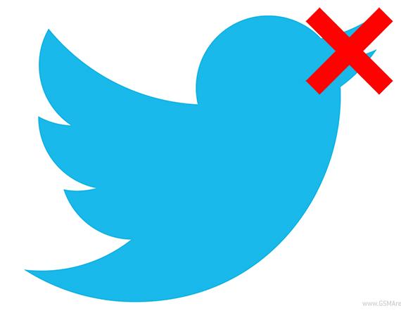 twitter-mute-button-570