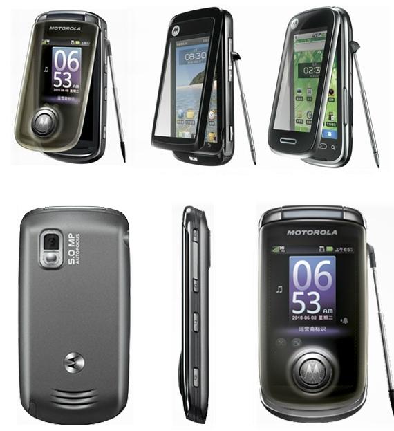 06-Motorola-Ming-series-570