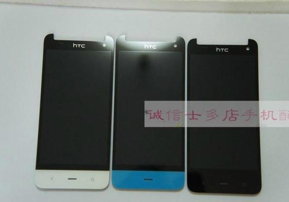 HTC-Butterfly-2-02-570