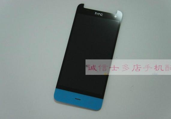 HTC-Butterfly-2-03-570