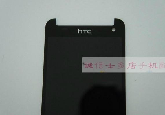 HTC-Butterfly-2-05-570