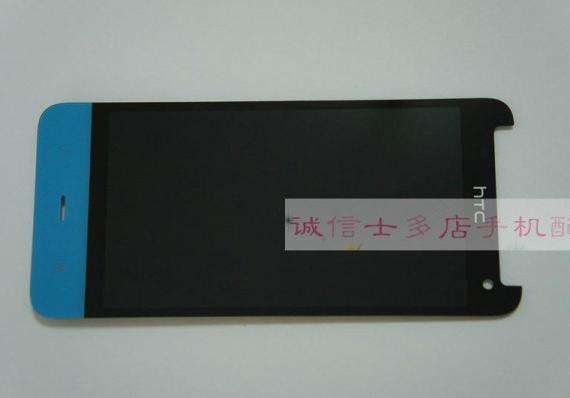 HTC-Butterfly-2-06-570
