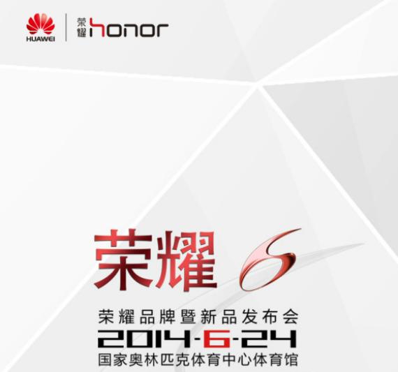 Huawei-Honor-6-Launch-570