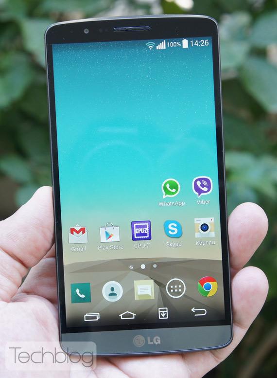 LG G3 Techblog hands-on