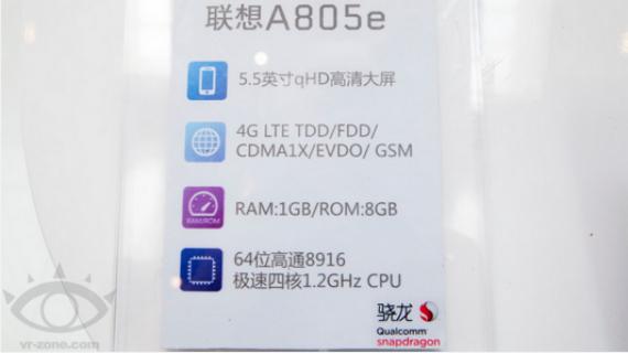 Lenovo-A805e-phablet-02-570