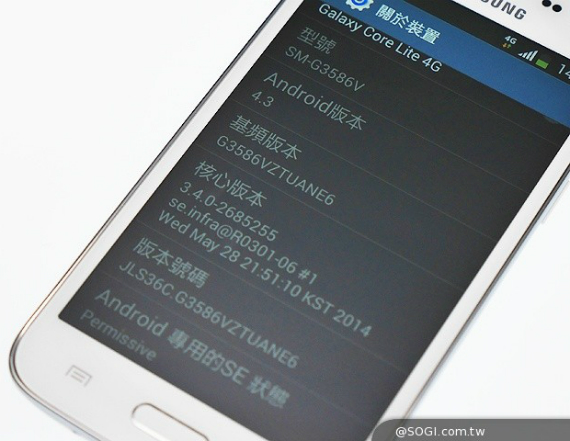 Samsung-Galaxy-Core-Lite-03-570