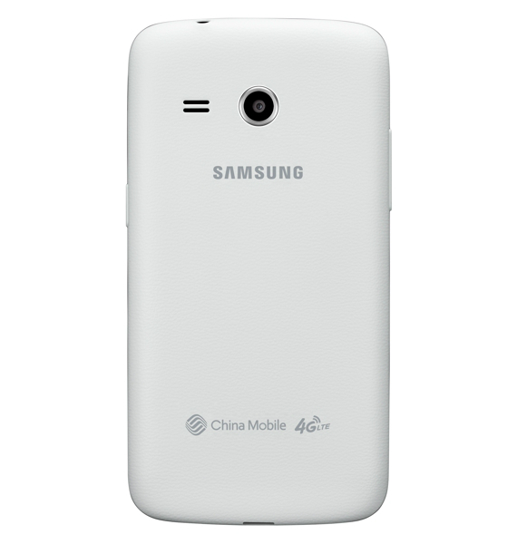 Samsung-Galaxy-Core-Mini-4G-official-03-570