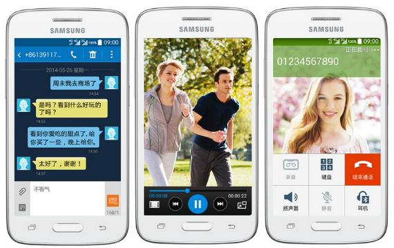 Samsung-Galaxy-Core-Mini-4G-official-05-570