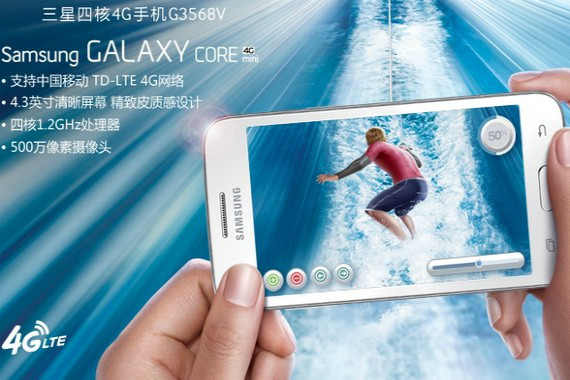 Samsung-Galaxy-Core-Mini-4G-official-06-570