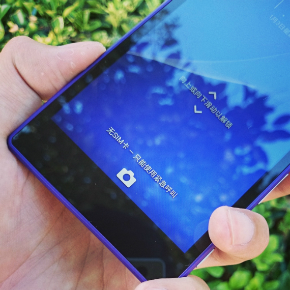 Sony-Xperia-T3-hands-on-03-570