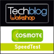 Techblog-Workshop-COSMOTE-SpeedTest-110