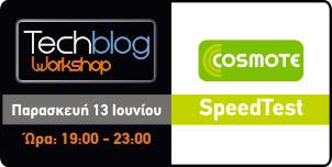 Techblog-Workshop-COSMOTE-SpeedTest-300