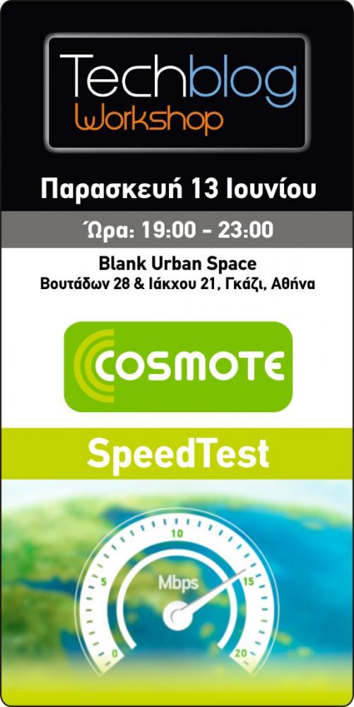 Techblog Workshop COSMOTE SpeedTest