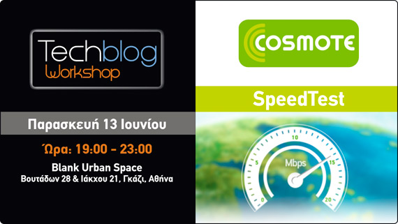 Techblog Workshop COSMOTE SpeedTest