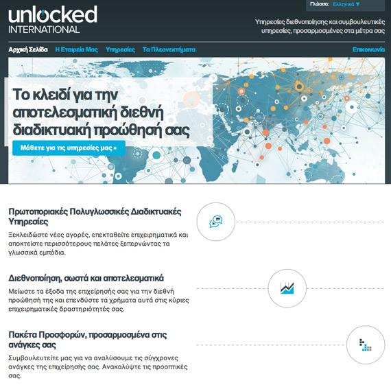 Unlocked international