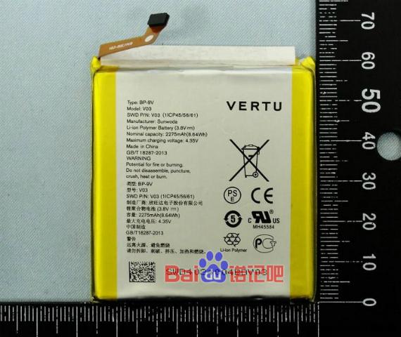 Vertu-Signature-Touch-teardown-03-570