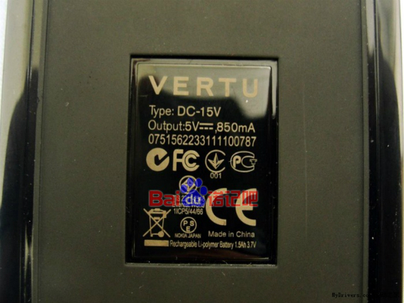 Vertu-Signature-Touch-teardown-08-570