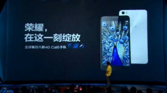huawei-honor-6-official-01-570