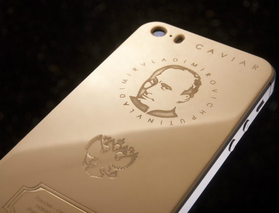 iphone-5s-gold-01-570