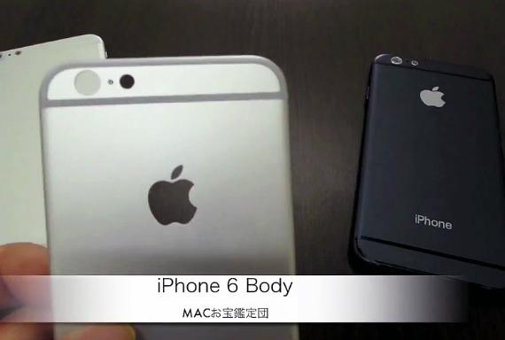 iphone-6-shell-leak-570