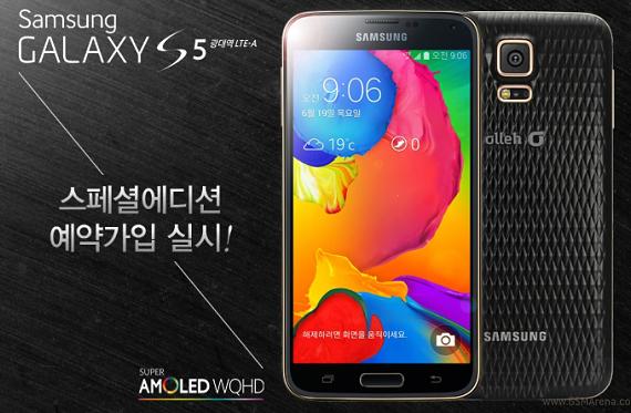samsung-galaxy-s5-lte-a-01-570