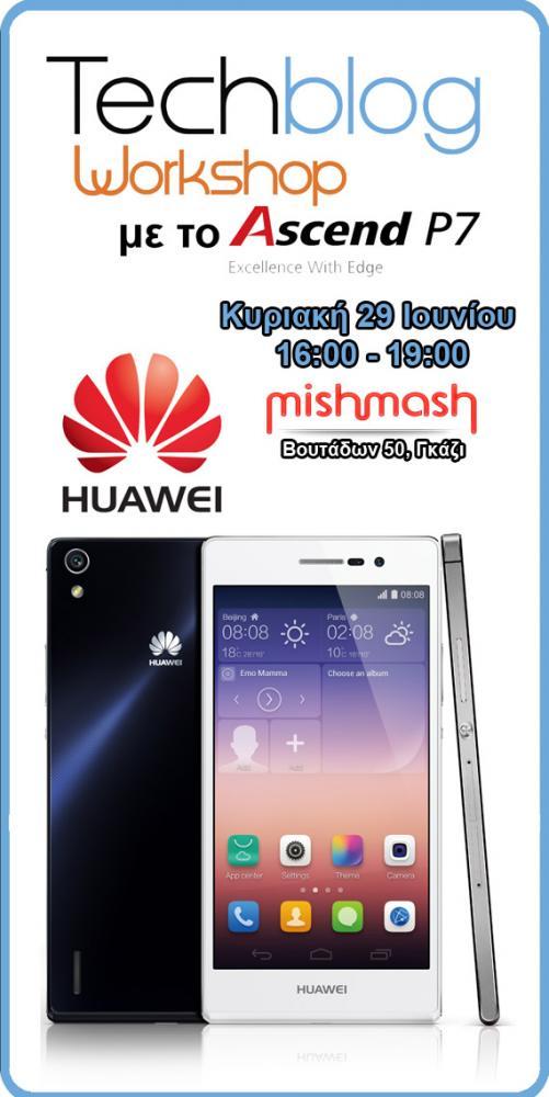 Techblog Workshop Huawei Ascend P7