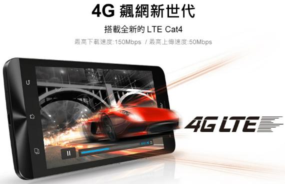 Asus-ZenFone-5-LTE-02-570
