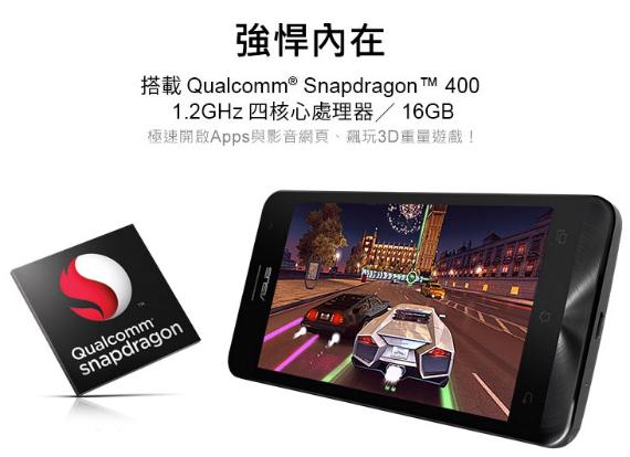 Asus-ZenFone-5-LTE-03-570