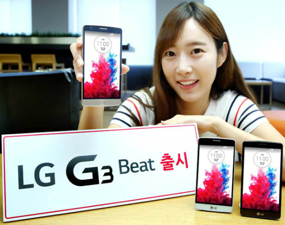 LG-G3-Beat-G3-s-official-01-570