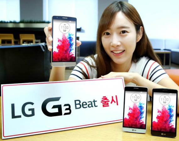 LG-G3-Beat-G3-s-official-01-570