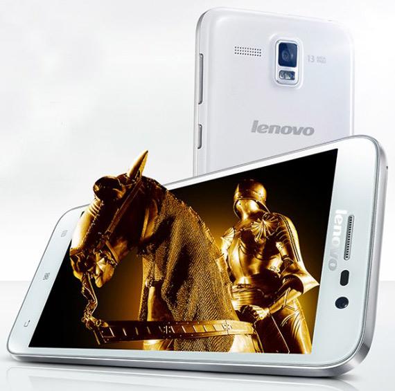 Lenovo Golden Warrior