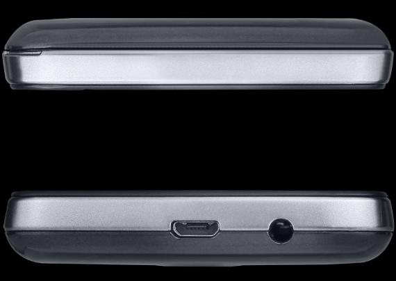 Prestigio-Multiphone-8400-DUO-08-570