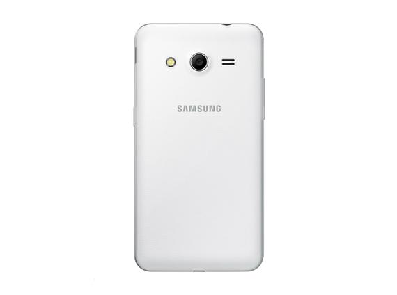 Samsung-Galaxy-Core-II-07-570