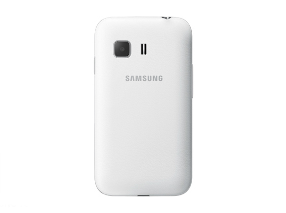 Samsung-Galaxy-Young-2-02-570