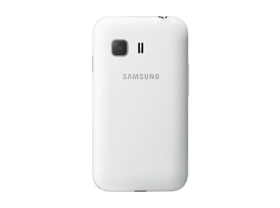 Samsung-Galaxy-Young-2-02-570