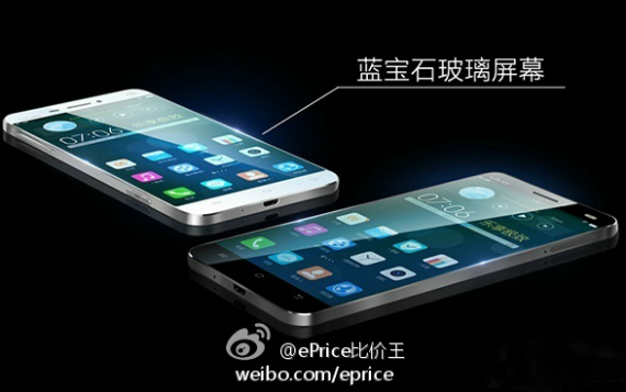 Vivo-flagship-with-sapphire-screen-01-570