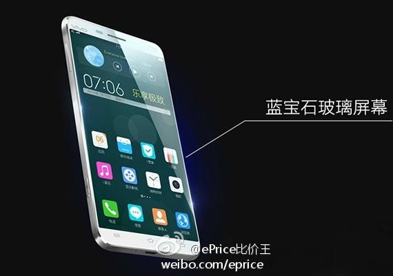 Vivo-flagship-with-sapphire-screen-02-570