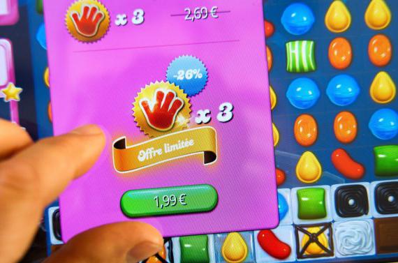 in-app-purcase-570