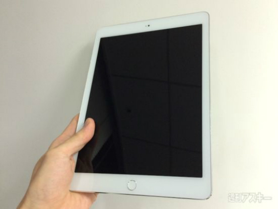 ipad-air-2-dummy-01-570