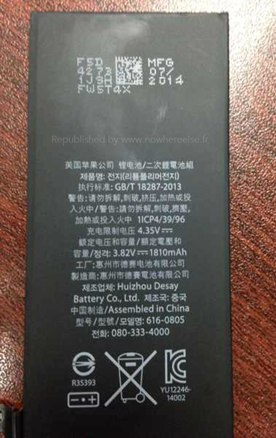 iphone-6-battery-570