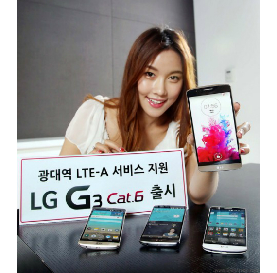 lg-g3-lte-a-revealed-01-570