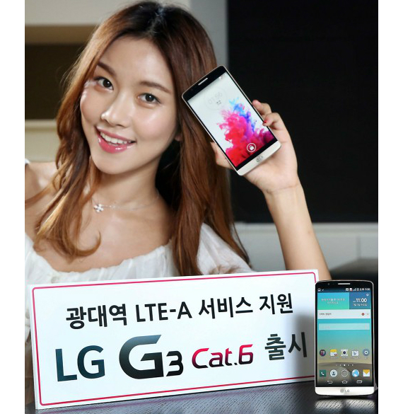 lg-g3-lte-a-revealed-02-570