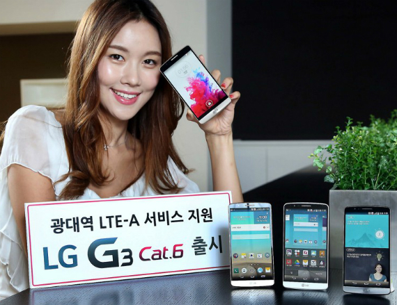 lg-g3-lte-a-revealed-570