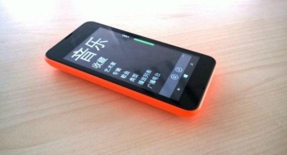 nokia-lumia-530-01-570