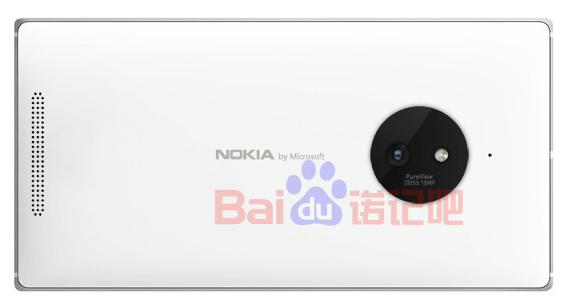 nokia-lumia-83-render-570
