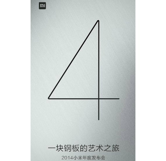 xiaomi-mi4-teaser-570