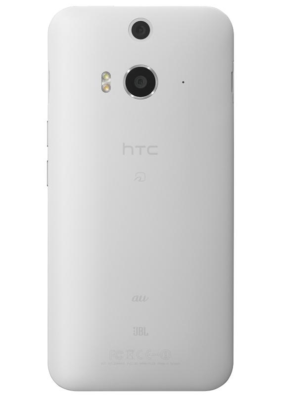 HTC-J-Butterfly-02-570