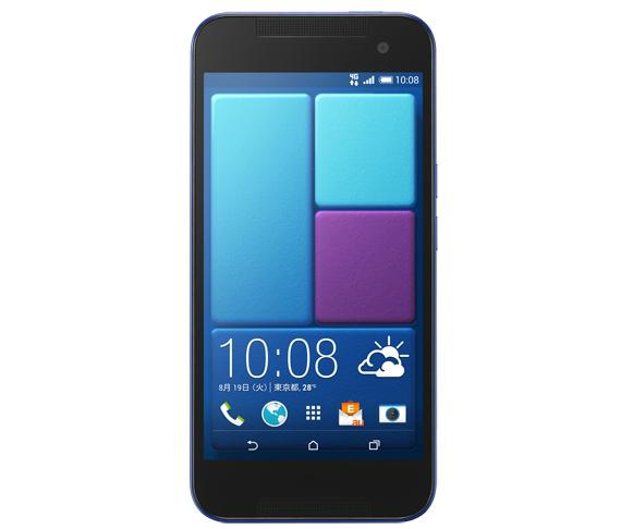 HTC-J-Butterfly-03-570