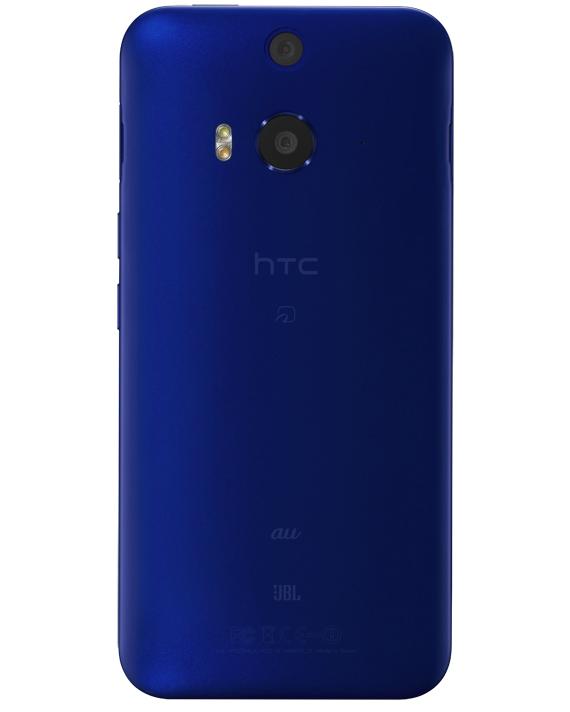 HTC-J-Butterfly-04-570